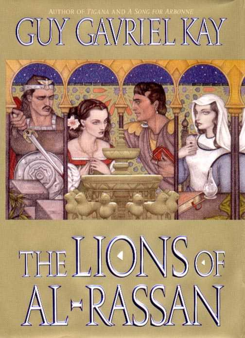 US paperback edition of The Lions of Al-Rassan