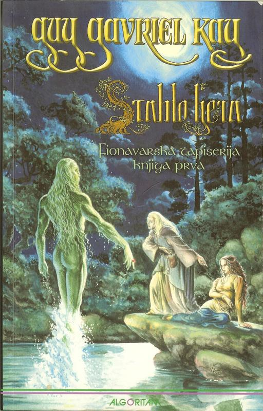 Croatian edition of The Summer Tree