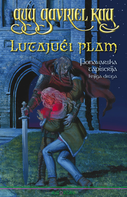 Croatian edition of The Wandering Fire