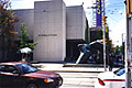 Museum of Ontario