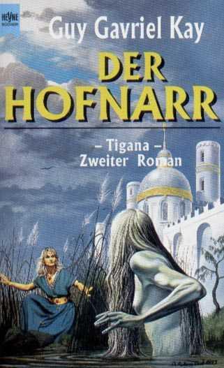 German edition of Tigana, book 2