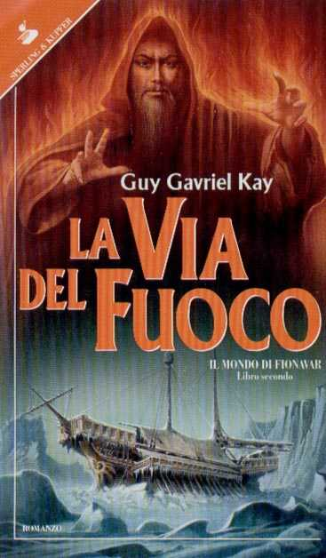Italian edition of The Wandering Fire