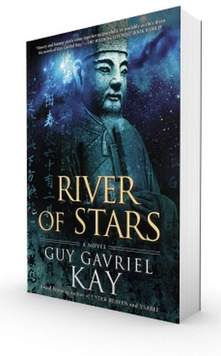 River of Stars sideshot